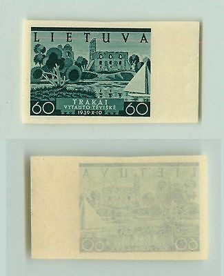 Lithuania, 1940, SC 316, MNH, imperf. f2677