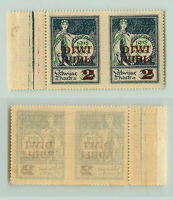Latvia, 1920, SC 88, MNH, missing perforation, pair. f3072