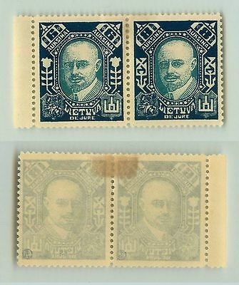 Lithuania, 1922, SC 119a, mint, error, 8 auk on 6 auk cliche, pair. f3113