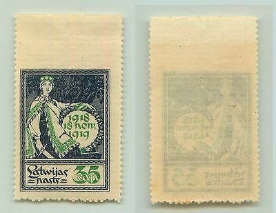 Latvia, 1919, SC 62, MNH, missing perforation. f2986