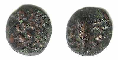JUDAEA - Coin to identify (50)