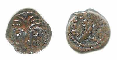 JUDAEA - Coin to identify (40)