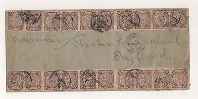 China 1902 Cover, Oriental Flag Company Shanghai To Chester Town Council England