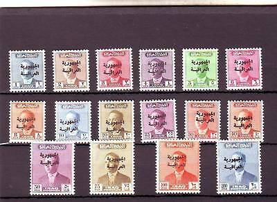 Iraq - Sg443-458 Mnh 1958 Ovpt On 1954 Issue Colours Changed