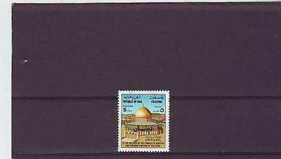 IRAQ - SG1940 MNH 1994 DOME OF THE ROCK - SURCH 1d ON 5f