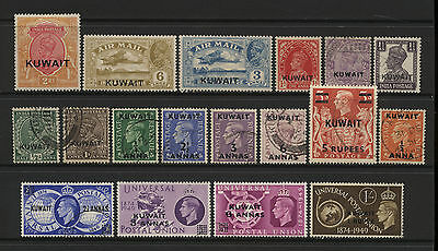 Kuwait Collection Early KUWAIT Ovprt Values Mounted Mint + Used