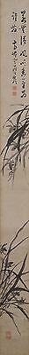 #7173 Japanese Hanging Scroll: Orchid