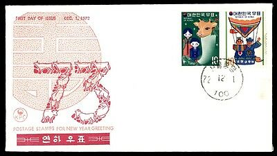 December 1 1972 New Year Greeting Korea First-Day Cover