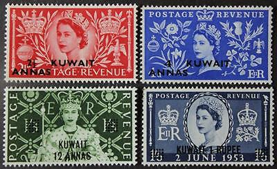 Kuwait #113-116, MNH OG, 1953 Coronation Set, Never Hinged