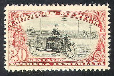 Mexico 1919 Motorcycle/Sidecar/Motor Bikes/Transport/Express Postage 1v (n41996)