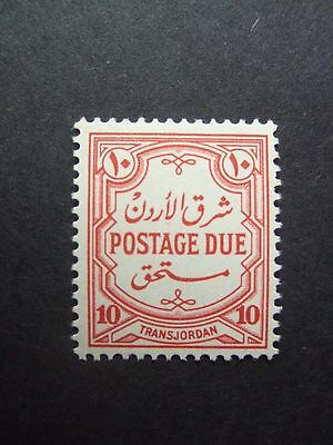 UNMOUNTED MINT TRANSJORDAN 10m RED POSTAGE DUE - No WMK -  SG. D232