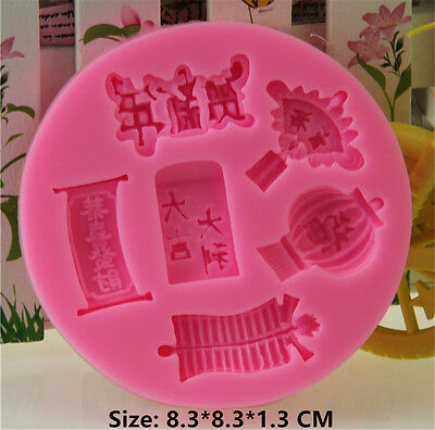 Happy New Year Silicone Cake Mould Fondant Sugar Craft Chocolate Decorate Tool