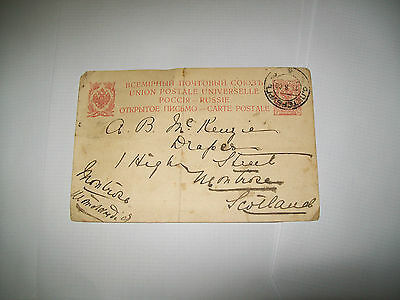 postcard from russia to scotland 1906
