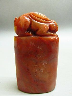 Chinese Shou Shan Stone Carved Rabbit Shape Chop Stamp / Seal