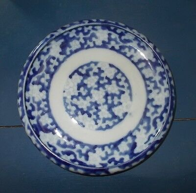"""Vintage Chinese Blue and White shallow FLOWER DISH 9 1/2"""" no chips or cracks"""