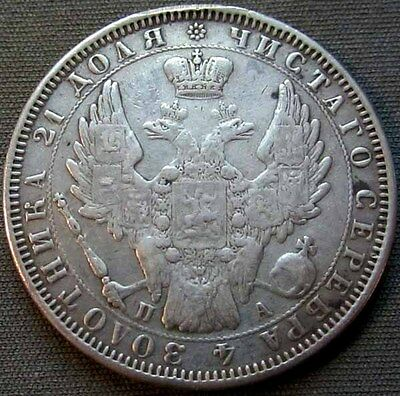 Russia 1851 Silver Rouble C#168.1