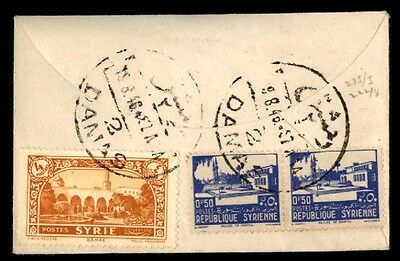 Damas Syria colorful franking on cover to Pueblo Colorado US