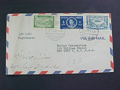 Afghanistan 1948 Airmail Registered Cover to the USA, 3 Stamps