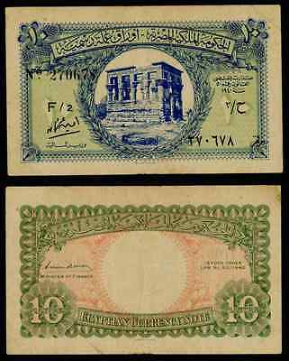 Currency 1940 ND Egypt 10 Piastres Banknote Signed Amin Osman Pick No. 167b VF+
