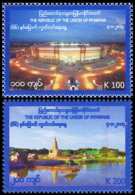 66th Anniversary of Independence Day  (MNH)