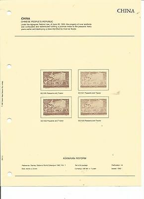 China 24 Stanley Gibbons Illustrated Album Pages 1952-1981 See Scan