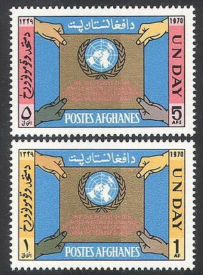 Afghanistan 1970 UN Day/Hands/Emblem 2v set (n30396)