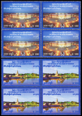 66th Anniversary of Independence Day -BLOCK OF 4- (MNH)