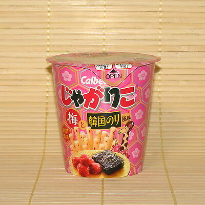 Japanese Calbee JAGARIKO PLUM SEAWEED Potato Sticks jagarico Japan Snack Ume