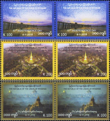 67th Anniversary of Independence Day -PAIR- (MNH)