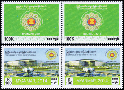 ASEAN Summit Conference, Naypyidaw -PAIR- (MNH)