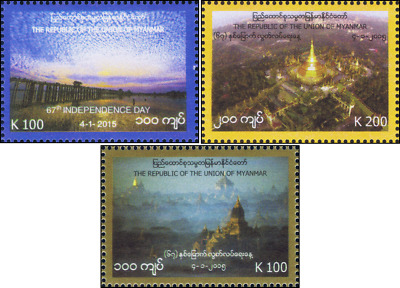 67th Anniversary of Independence Day  (MNH)