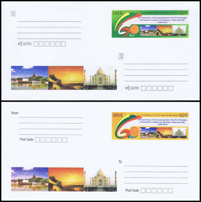60 Y. Agreement on peaceful coexistence with China & India -PREPAID COVER- (MNH)