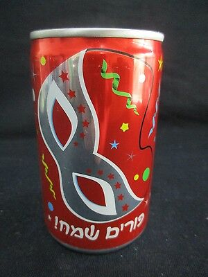 COCA COLA ISRAEL: PURIM -JEWISH HOLIDAY: A 150ml EMPTY CAN, ISRAEL. or297
