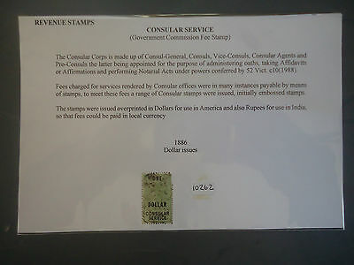 QV revenue (consular service) one dollar (china and japan) used(not usa)