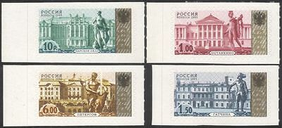 Russia 2003 Palaces/Parks/Statues/Buildings/Architecture/Heritage 4v set n44495