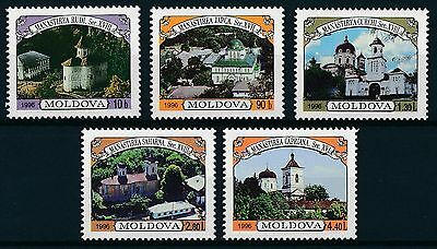 [ST57033] Moldova 1996 Good set of stamps very fine MNH