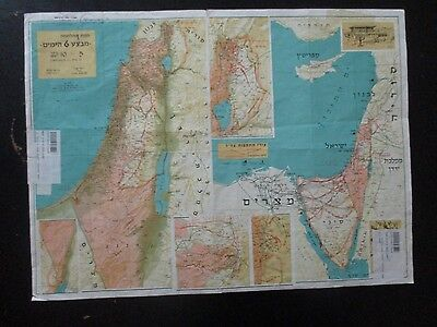 ISRAEL'S 6 DAYS CAMPAIGN,A WAR MAP, ISSUED by DR. J. SHAPIRO,ISRAEL,1967.VBOK185