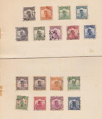 China, Chinese stamps small collection. Chinese Junk 1913