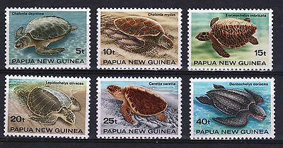 Papua New Guinea set of stamps to celebrate Turtles.
