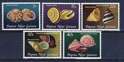 Papua New Guinea set of stamps to celebrate Land Snail Shells.