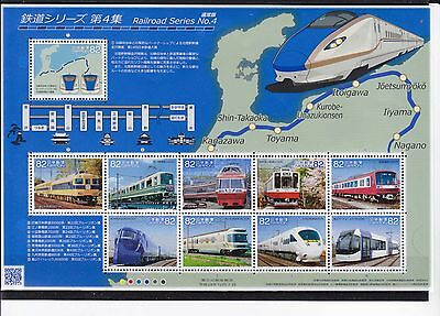 Japon Neuf -Emission 2016---Special Train