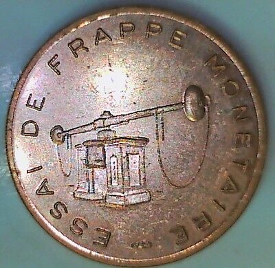 France:essai De Frappe Monetaire Officiel:5 Euro Cents Type Primitif