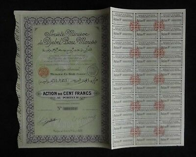 Tunisia Djebel Bou Mouss 1928 Share Certificate(G11315)