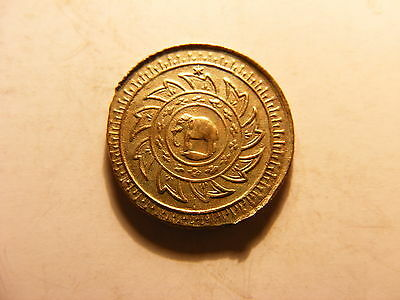 Thailand Fuang, 1/8 Baht, 1869, XF