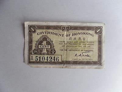 1941 ONE CENT Government of Hong Kong Bank Note. Serial Prefix A