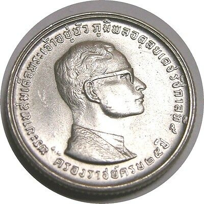elf Thailand  10 Baht BE 2514  AD 1971  25th Year of Reign Silver