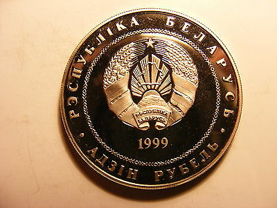 Belarus Rouble, 1999, Cities of Belarus, Proof, Very Low Mintage at just 2,000