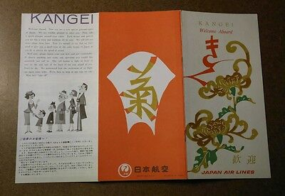 Japan Air Lines JAL Vintage Travel Brochure Welcome Aboard Fold Open Paper