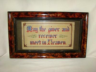 """Antique Paper Sampler PUNCHWORK Religious Motto """"Giver Receiver Meet in Heaven"""""""