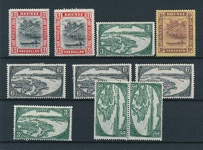 [87692] Brunei good lot Very Fine MH stamps